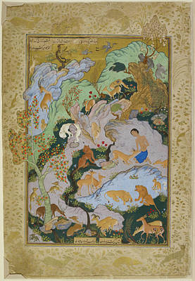 Majnun In The Desert Poster by British Library