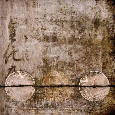 Manzanar Poster by Carol Leigh