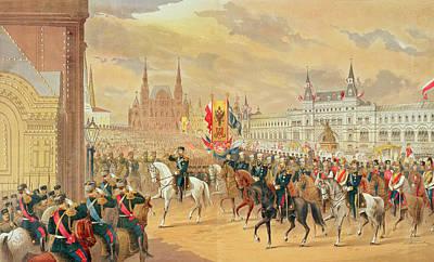 Marriage Of Tsar Nicholas II Poster by Russian School