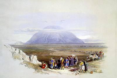 Mount Tabor Poster by Munir Alawi