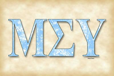 Mu Sigma Upsilon - Parchment Poster by Stephen Younts