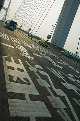 Nanpu Bridge Over The Huangpu River Poster by Panoramic Images