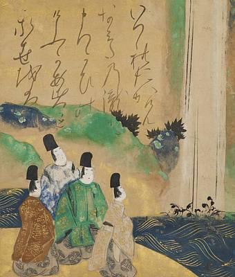Nobles Viewing The Nunobiki Waterfall Poster by Tawaraya Sotatsu