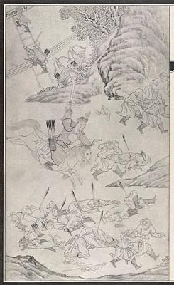 Nurhaci Defeats 40 Men Poster by British Library