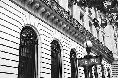 Paris Metro Sign Black And White Art Deco - Paris Black White Doors And Metro Sign Architecture Poster by Kathy Fornal