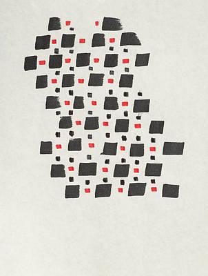 Pattern Poster by Rick Stecz