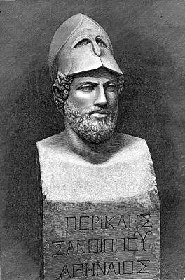 Pericles Poster by Collection Abecasis