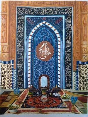 Persian New Year 2 Poster by Nadia Nabavi