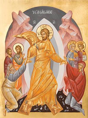 Resurrection Of Christ Poster by Julia Bridget Hayes