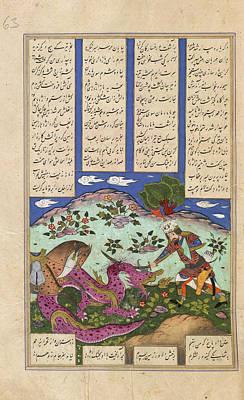 Rustam Kills The Dragon Poster by British Library