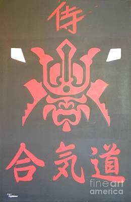 Samurai Aikido Poster by Travianno