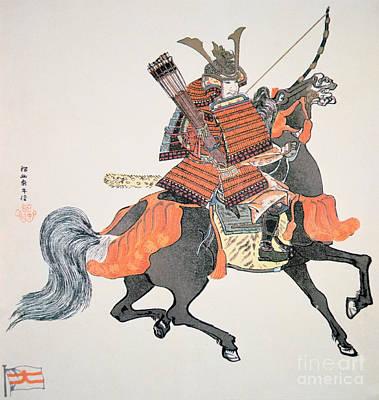 Samurai Poster by Japanese School