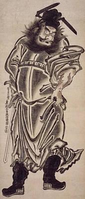 Shoki The Demon Queller Poster by Okumura Masanobu