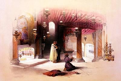 Shrine Of The Nativity Bethlehem April 6th 1839 Poster by Munir Alawi