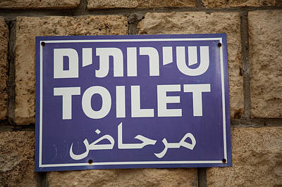 Sign In Three Languages, Hebrew Poster by Dave Bartruff