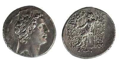 Silver Tetradrachm Coins Poster by Photostock-israel