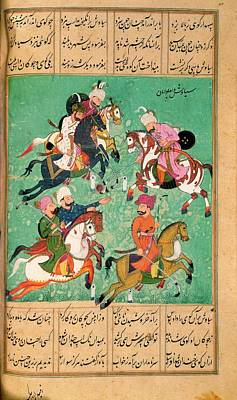 Siyavush Playing Polo Poster by Spencer Collection/new York Public Library