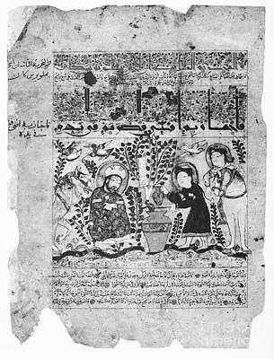 Snake Healers, 12th Century Poster by Spl