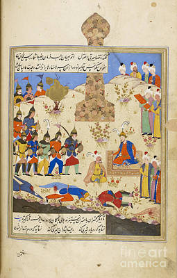 Soldiers Filing Before Timur Poster by British Library