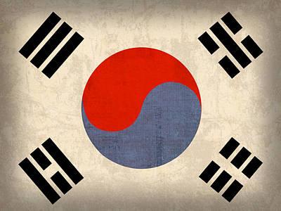 South Korea Flag Vintage Distressed Finish Poster by Design Turnpike