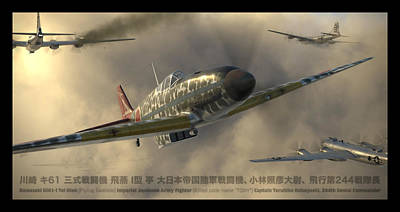 Special Edition Ki-61-i Tei Poster by Robert Perry