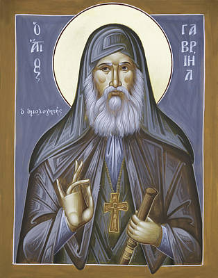 St Gabriel The Confessor Of Georgia Poster by Julia Bridget Hayes