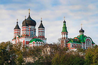 St. Panteleimons Cathedral Kiev Poster by Matt Create