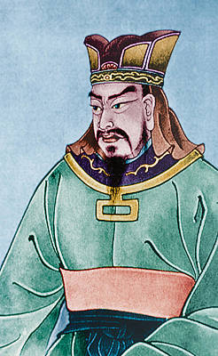 Sun Tzu Poster by Chinese School