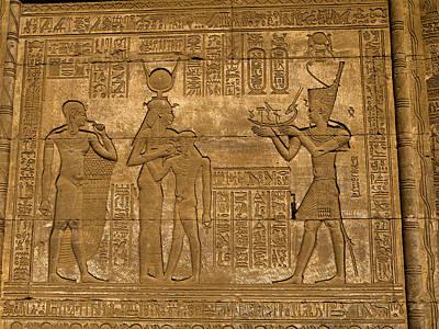 Temple At Denderah Egypt Poster by Brenda Kean