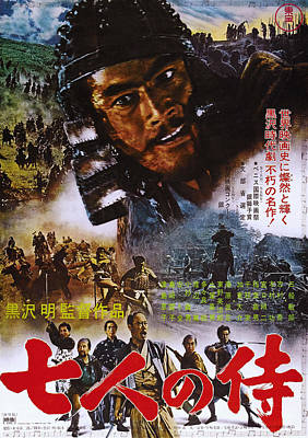 The Seven Samurai, Aka Shichinin No Poster by Everett