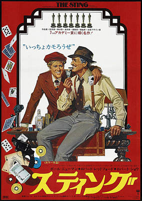 The Sting, Japanese Poster Art Poster by Everett