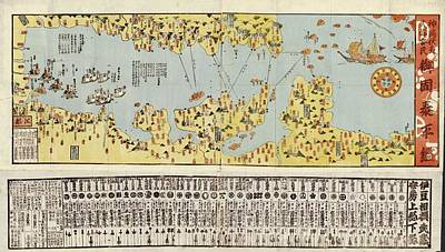 Tokyo Bay Coastal Defences Poster by Library Of Congress, Geography And Map Division