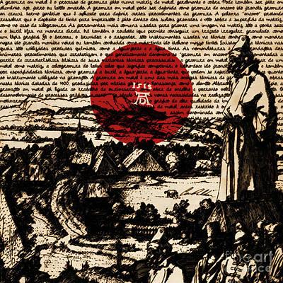 Untitled No.15 Poster by Caio Caldas