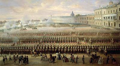 Unveiling Of The Paul I Memorial In Gatchina, 1850 Oil On Canvas Poster by Gustav Schwarz