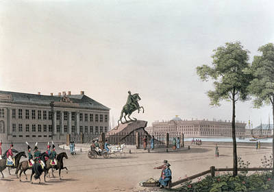 View Of The Place Of Peter The Great Poster by Mornay