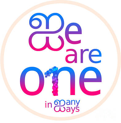 We Are One In Many Ways Poster by Many Ways