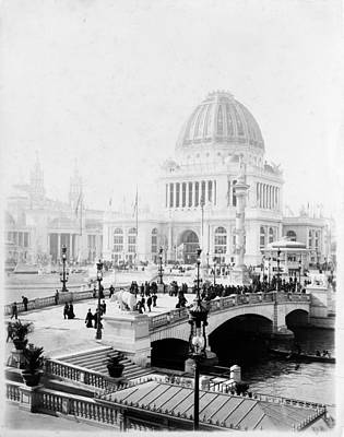 World's Columbian Exposition Chicago Poster by Georgia Fowler