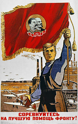 Wwii: Russian Poster, 1942 Poster by Granger