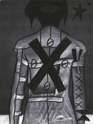 X Back Pop Graffiti Poster by Edward X