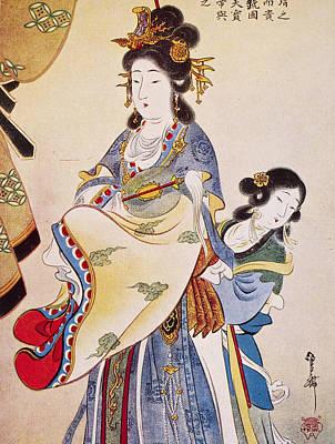 Yang Kuei-fei (720-756) Poster by Granger