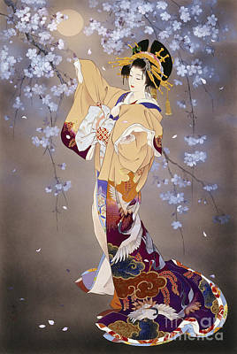 Yoi Poster by Haruyo Morita