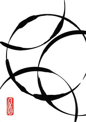 Zen Circles Poster by Hakon Soreide