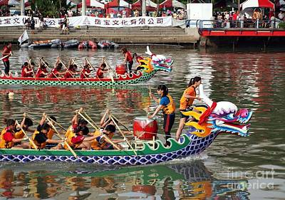 Scene From The Dragon Boat Races In Kaohsiung Taiwan Poster by Yali Shi