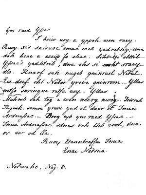 Austen: Letter, 1817 Poster by Granger