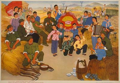 Chinese  Cultural Revolution Poster Poster by Everett
