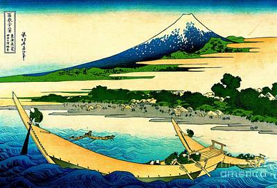 Ejiri Station On The Tokaido Road At Tago Bay 1915 Poster by Padre Art