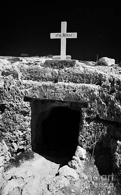 Entrance To The Underground Old Church At Ayia Thekla Republic Of Cyprus Europ Poster by Joe Fox