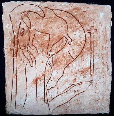 Jesus The Good Shepherd - Tile Poster by Gloria Ssali
