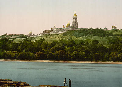 La Lavra - Kiev - Ukraine - Ca 1900 Poster by International  Images