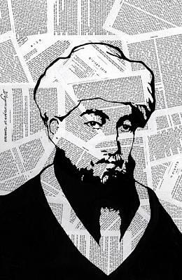 Maimonides Poster by Anshie Kagan